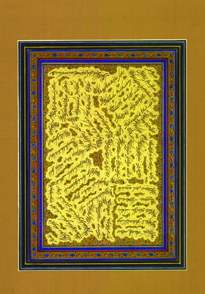 tarikh va zendegie ostadan  seyedali fakhari