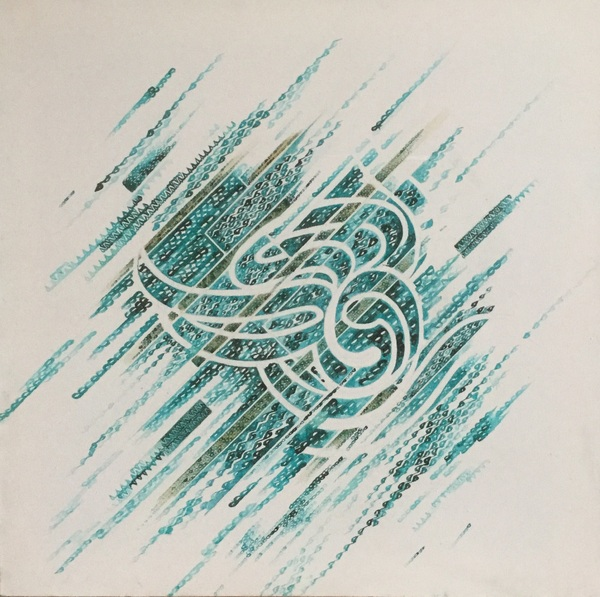 آثار هنری زهرا بهرامی