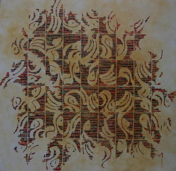 Works Of Art zahra bahrami