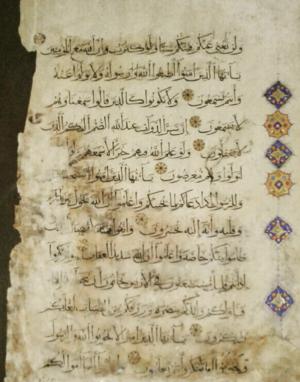 برگی از قرآن از لوئیزا افشان فر