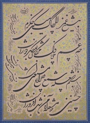 be tighe ghamze  seyedali fakhari