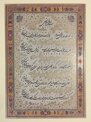 ayatalkorsi  seyedali fakhari