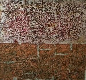 Untitled  Morteza  Ghourchi