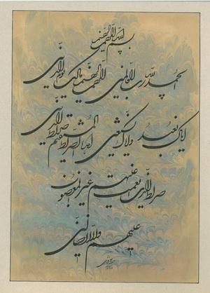 soore hamd  seyedali fakhari