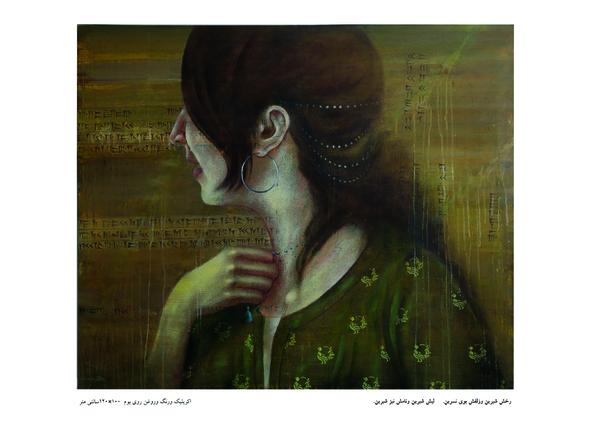 آثار هنری سعید چاواری