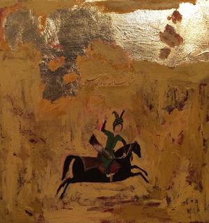 Shahnameh  Banafsheh Ahmadzadeh