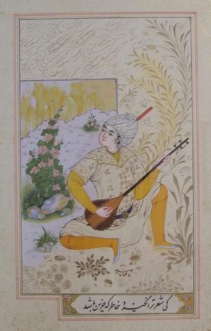 musician 1  Fatemeh Arzhmand