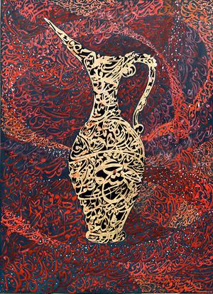 The suan of   Hossein Norouzi