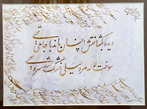 open your eyes  vahid alimohammadi