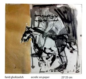 اسب در من 3 از فرید قلی زاده