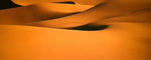 Bafgh desert 2  Ayla Hashemi