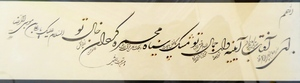 Mirror of beuty  vahid alimohammadi