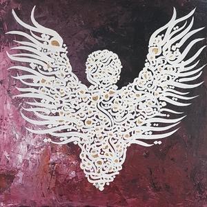 مرغ باغ ملکوت از روح الله عطائیان