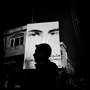 untitled 05  Ali Shams