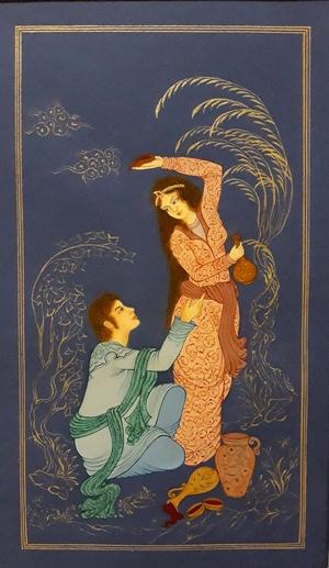 Passion of love  fahimeh  Nikooiefard