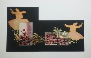 Jan-e-jahan  Peyman Peyravi