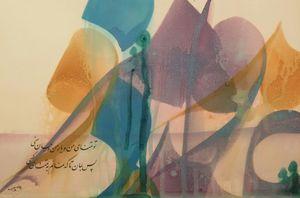 Love2  Peyman Peyravi