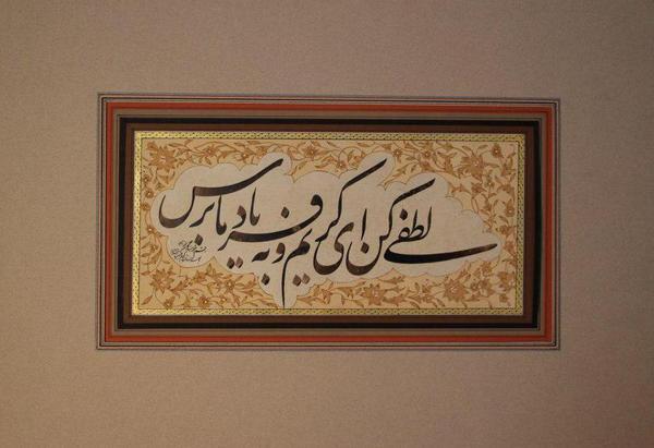 آثار هنری محمدجعفر زاهدپور