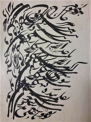 Prosperous  Mohammadjafar Zahedpour