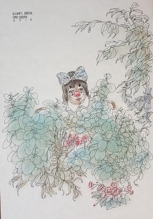 Clown's Garden   omid shayan