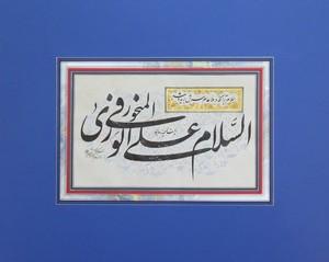 Hello  Mohammadjafar Zahedpour