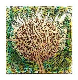 gold tree  Amir Shoja Shojaeipour