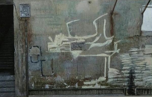 Works Of Art mehdi mashayekhi