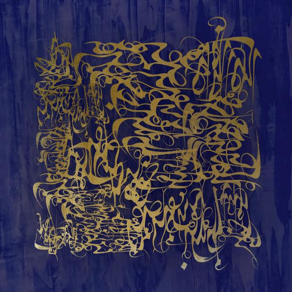 Works Of Art Mohamad Reza Bozorgmehr