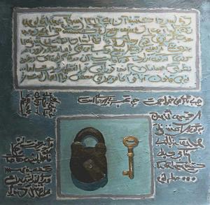Untitled  reyhaneh aminosadati