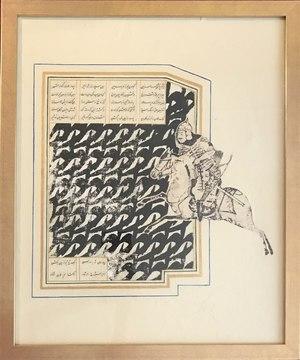 From shah nameh series   Sahar  Lellahi