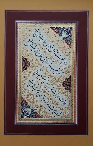 calligraphi2  ehsan mirzaeitabar