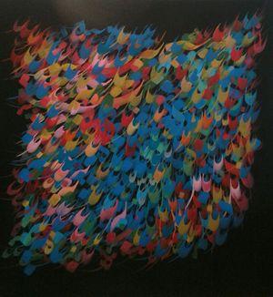 نقاشی خط از حسین احصایی