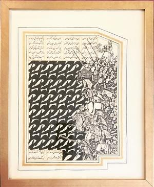 Untitled   Sahar  Lellahi