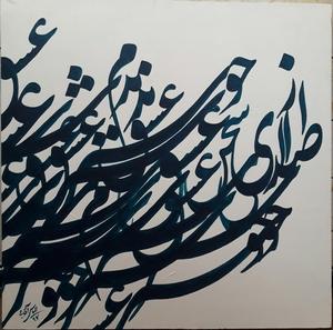 Eshgh  Elyas Aghaei