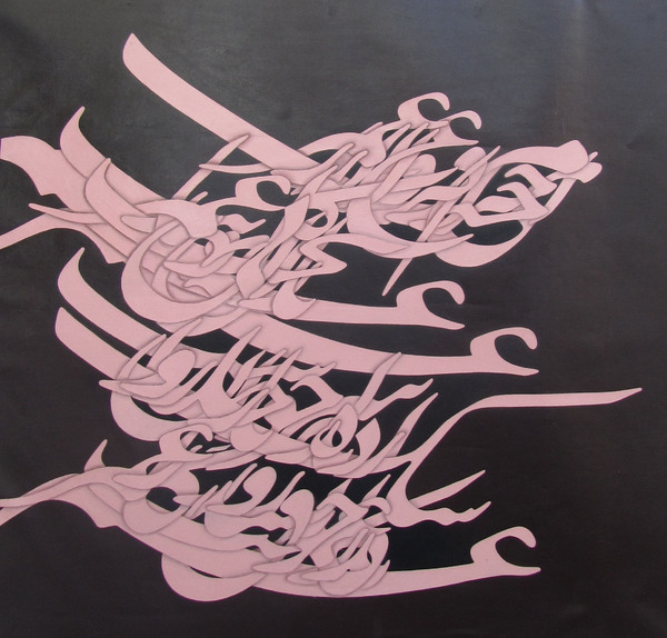 Works Of Art Seed Reza Jamalzadeh