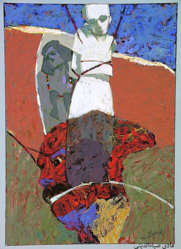 Works Of Art Hadi  Ziaoddini
