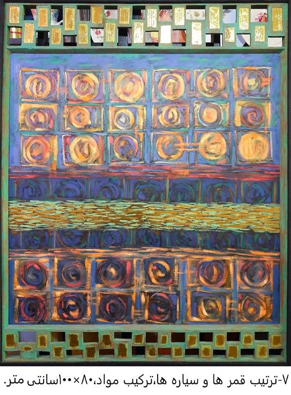Works Of Art rahmn ahmadi malekie