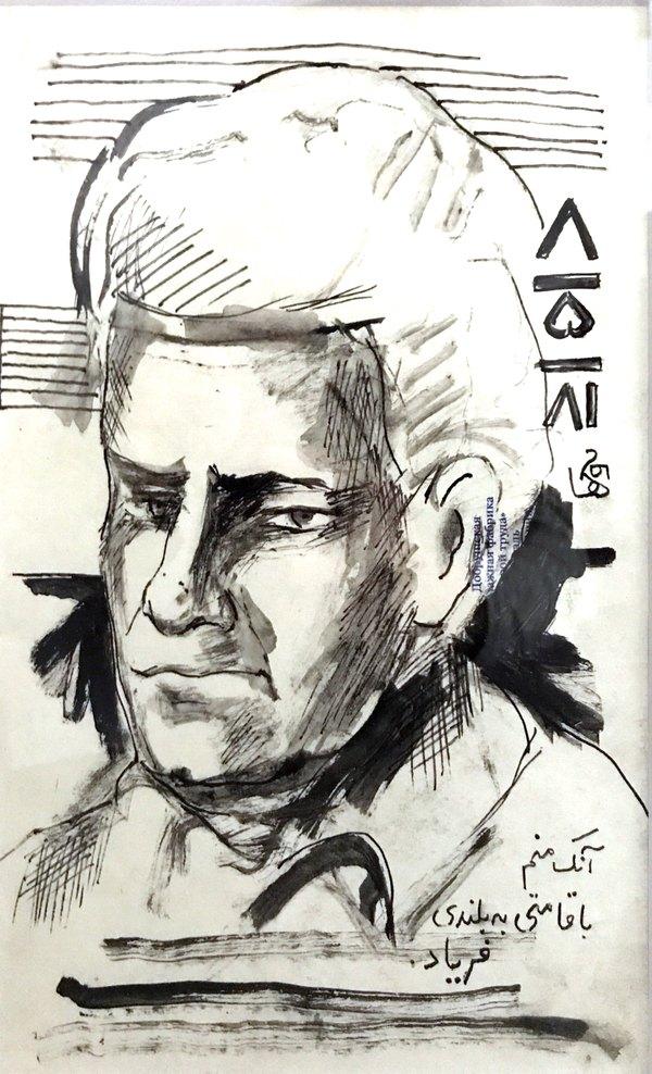 Works Of Art Hanibbal Alkhas