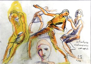 Untitled 5  Hanibbal Alkhas