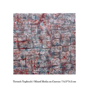 از مجموعه انسان و طبیعت  Termeh Yaghoobi
