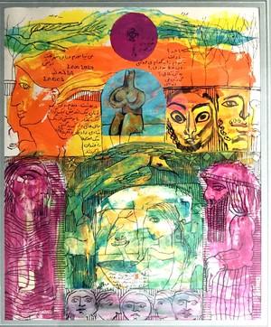 Untitled 14  Hanibbal Alkhas
