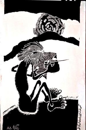 Untitled  Reza Bangiz