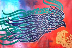Saba phoenix  Esfandiar Norouzadeh