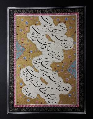 Works Of Art ehsan mirzaeitabar