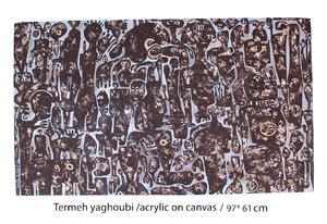 partara 2  Termeh Yaghoobi