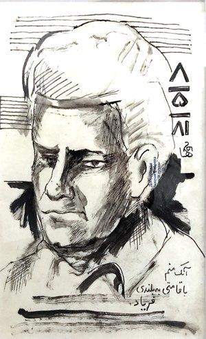 Untitled 1  Hanibbal Alkhas