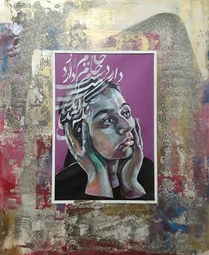 """آن کس که به دست جام دارد، حافظ، از مجموعه ی """"دیوان من"""" از می سم نژادرسولی"""
