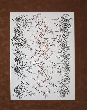 untitled-2  Maryam Ramezankhani