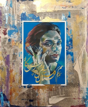 """هم گلستان خیالم ز تو پر نقش و نگار، حافظ، از مجموعه ی """"دیوان من"""" از می سم نژادرسولی"""