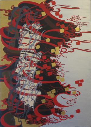 Sparks of Life  Maryam Ramezankhani